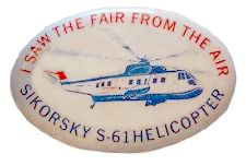 Sikorsky Button
